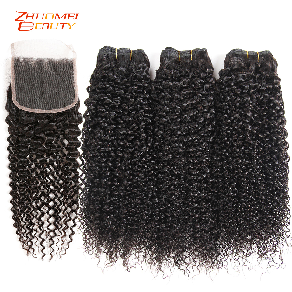 Kinky Curly Human Hair Bundles With Closure Brazilian Hair Weave Deep Curly Wave 3 Bundles With