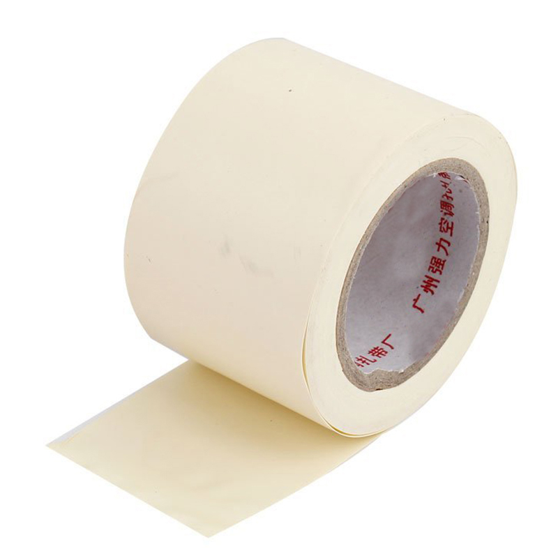 BIFI-2 Pcs Air-conditioner Pipe Tube Protective Wrapping Tapes 44mm Width 2 pcs new 44mm cylinder