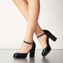 YMECHIC señora verano mujeres bloque Chunky tacones cuero genuino Mary Jane  zapatos tobillo Correa bombas del alto Talón de las . ad74c8989623