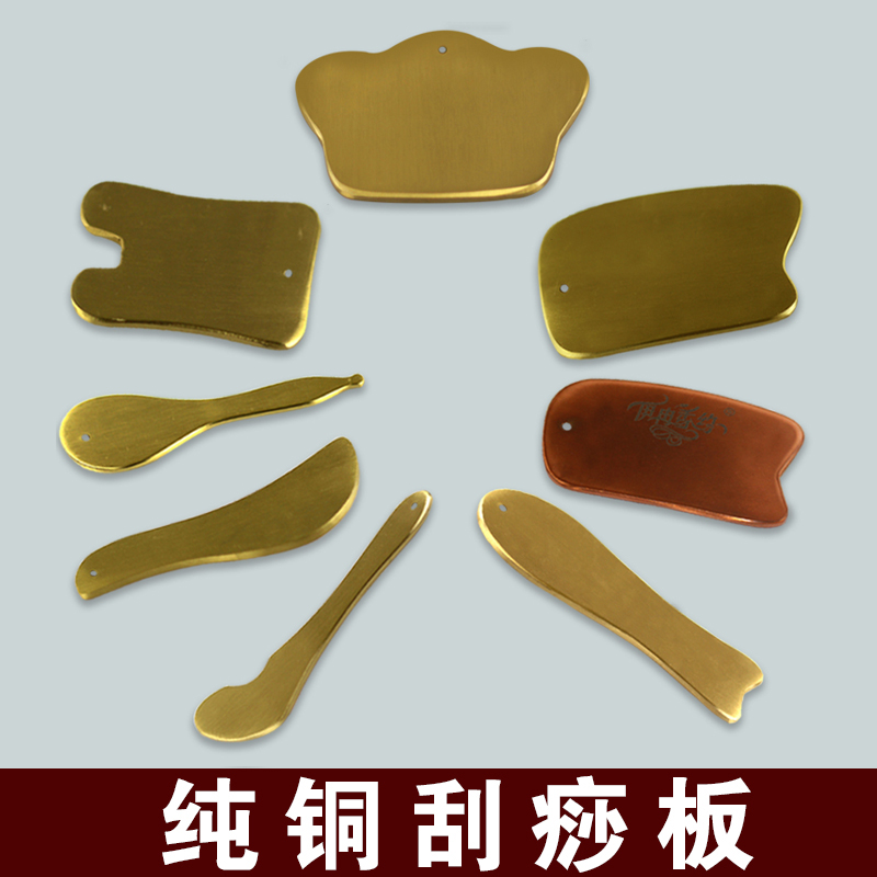 Guasha board Skin scraping Copper Guasha Board Massage Guasha Board Gua Sha Massage Board Scraping Plate gua sha guasha skin massage chinese
