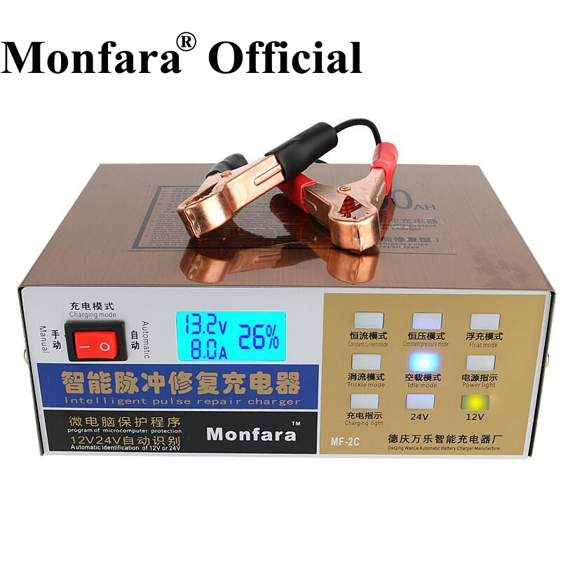 100% Monfara Original 12V/24V E-bike Motorcycle Car Battery Charger Pulse Repair Type Universal 12V Battery Charger 20-100AH цены