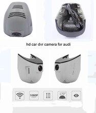 Auto DVR For Audi S5 S7 S8 A1 A3 A4 A5 A6 A7 Q3 Q5 Car DVR Camera With Humidity Sensor Slot+OBDII Adapter+Aluminium Alloy Shell