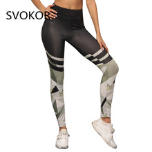 SVOKOR Print Camo Women's Leggings Polyester Knitted High Waist Pants Summer Fashion Casual Slimming Fitness Legggings Women