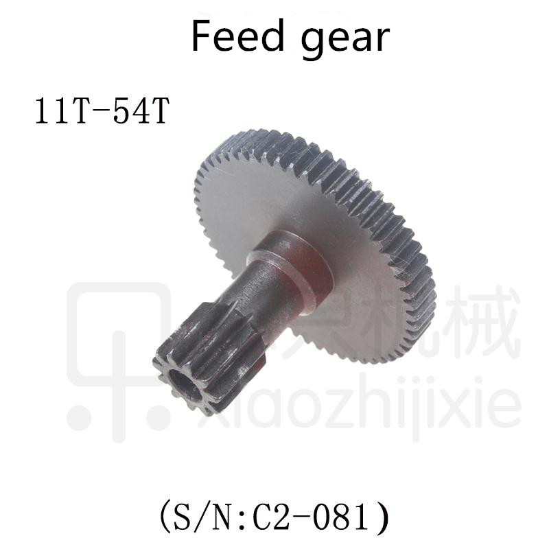 Free shipping 1pcs SIEG lathe accessories S/N C2-081 feed gear metal gear small metal lathe turret mini diy small homemade mini sieg s n c2 112 lathe turret toolholder