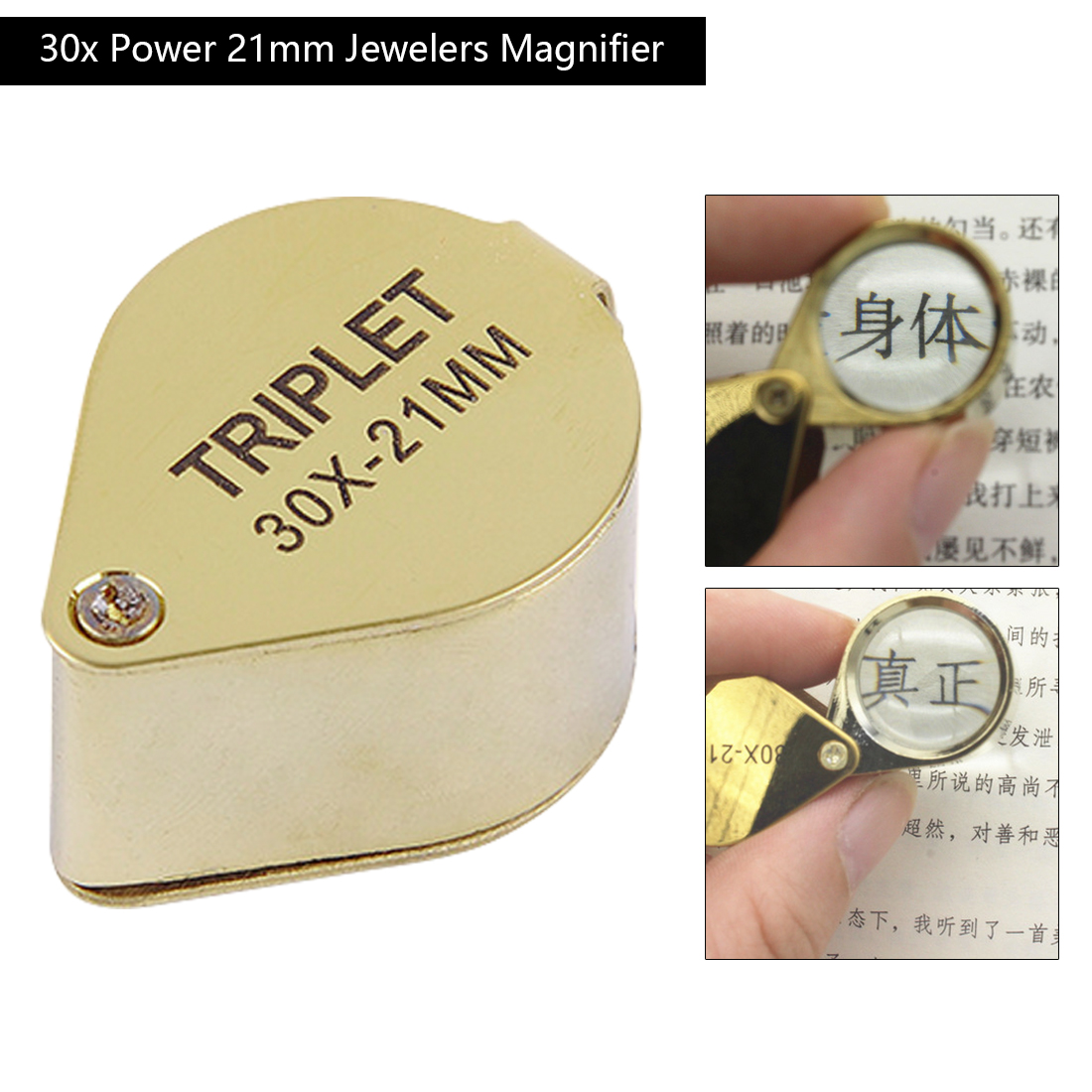 Portable 30X Power 21mm Jewelers Magnifier Gold Eye Loupe Jewelry Store Magnifying Glass Portable 30X Power 21mm Jewelers Magnifier Gold Eye Loupe Jewelry Store Magnifying Glass