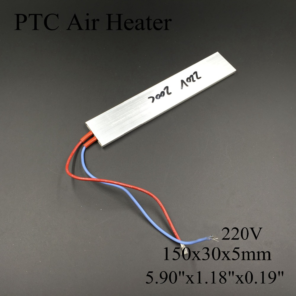 (2 pieces/lot) 220V 150x30x5mm PTC Thermostat Aluminum Heating Element Ceramic Air Heater Plate Chips Incubator Dehumidification