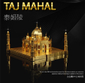 Chinese Metal Earth ICONX 3D Metal model kits 9 inch Taj Mahal 2 Sheets Military Nano Puzzles DIY Creative gifts