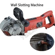 Ручная машина для резки стен и бетона, электрическая машина для резки кирпичной стены+ 5 лезвий типа 1252