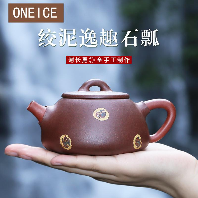 Chinois Yixing Teaware théières célèbre Pure à la main Original Mine Twist argile goût pierre échelles thé 250ml-in Théières from Maison & Animalerie    1