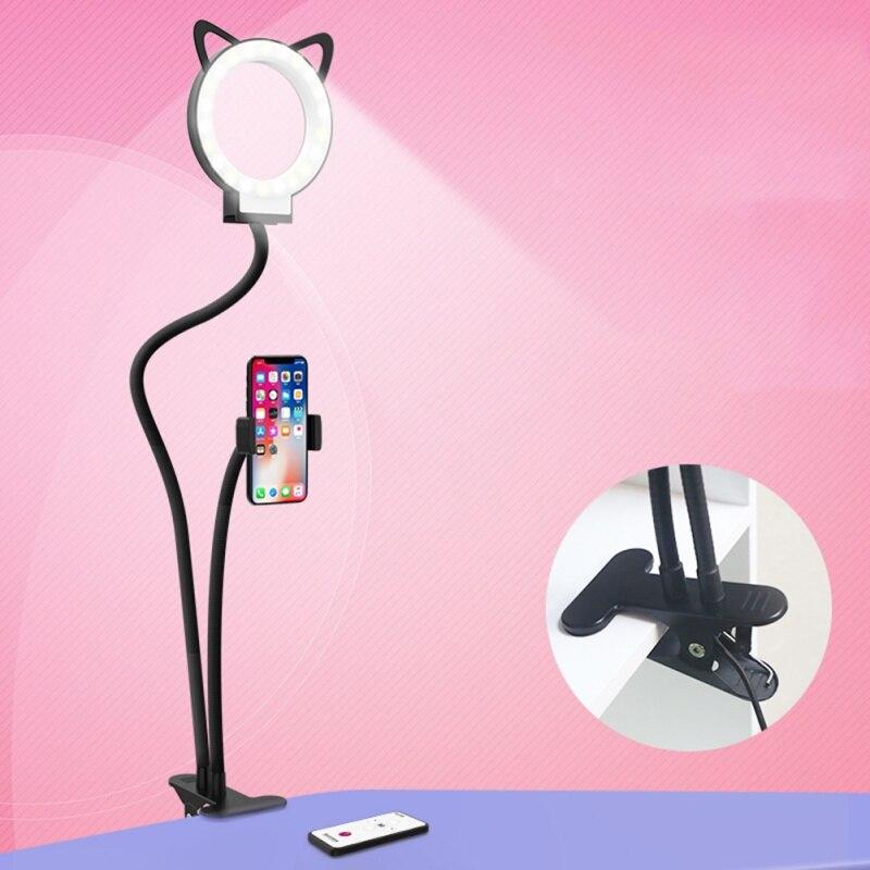 Профессиональный светильник якорь для красоты, держатель для телефона, держатель для ленивого телефона, фото, кронштейн с регулировкой, заполняющий светильник, длинные руки для iPhone, Android