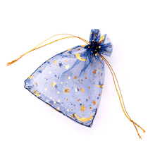 50pcs/lot Navy Organza Bags 7x9 9x12cm Small Wedding Party Favor Candy Gift Packaging Moon Star Drawstring Pouch Bag