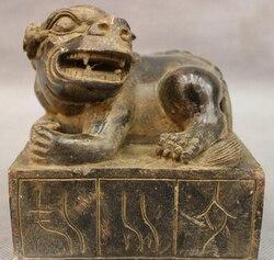 Szybka wysyłka USPS do USA S1297 Chiński Spiżowy Dynastii Pałac Fu Foo Dog Lion Bestia Posąg Pieczęć Pieczęć Sygnet w Posągi i rzeźby od Dom i ogród na