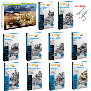 Piececool 3D Logam Teka-teki Tank Militer Seri 3D Laser Cut Model 3D Puzzle DIY 3D Nano Puzzle untuk Audlt dan Anak-anak Mainan & Hadiah