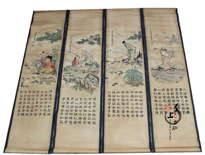 Chinese landscape painting murals of antique calligraphy and painting calligraphy Feng Shui four screen