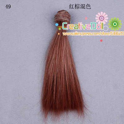 15 см x 100 см BJD SD кукла diy Розовый Синий Зеленый Желтый Фиолетовый цвет парики/волосы прямые кукольные волосы для кукол