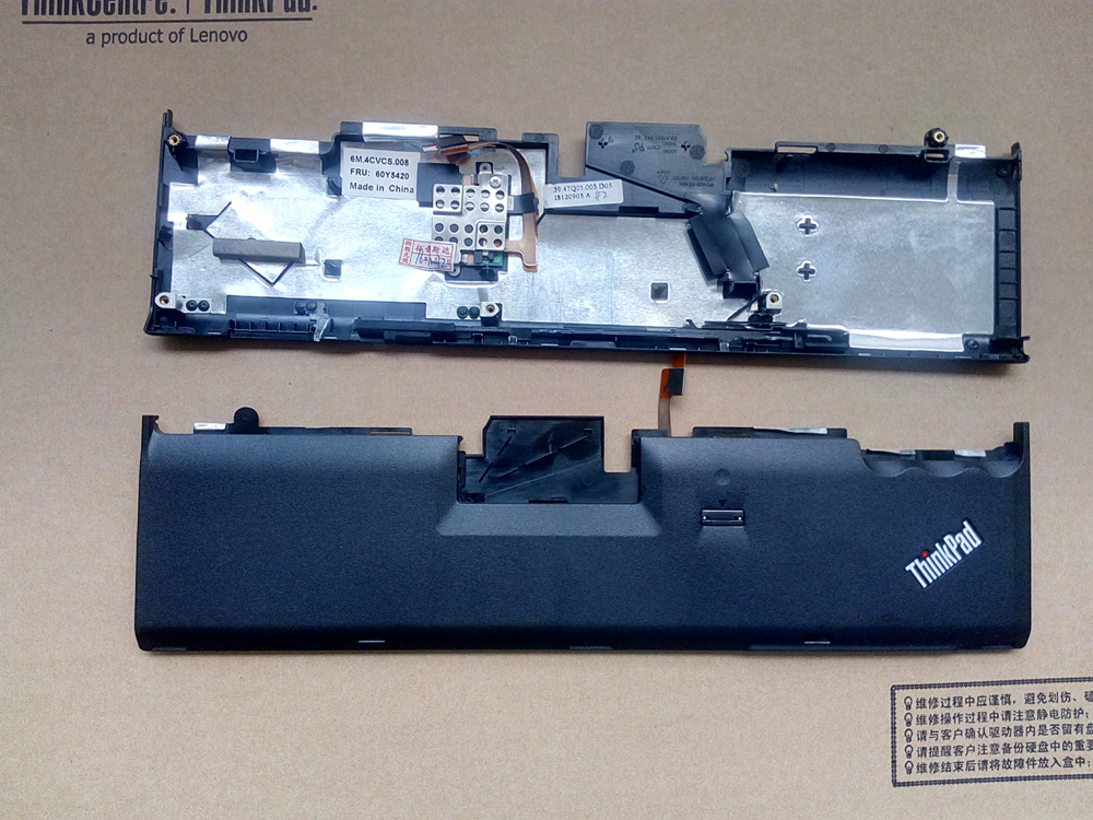 New For  Lenovo ThinkPad X200 X200S X201 X201S Fingerprint Reader Palmrest Cover/The Keyboard Cover 60Y5420