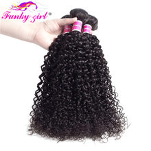 Funky Girl Peruvian Kinky Curly Hair Weave Natural Color Human Hair Bundles Can buy 1/3/4 PC Remy Hair Extensions Free Shipping(China)