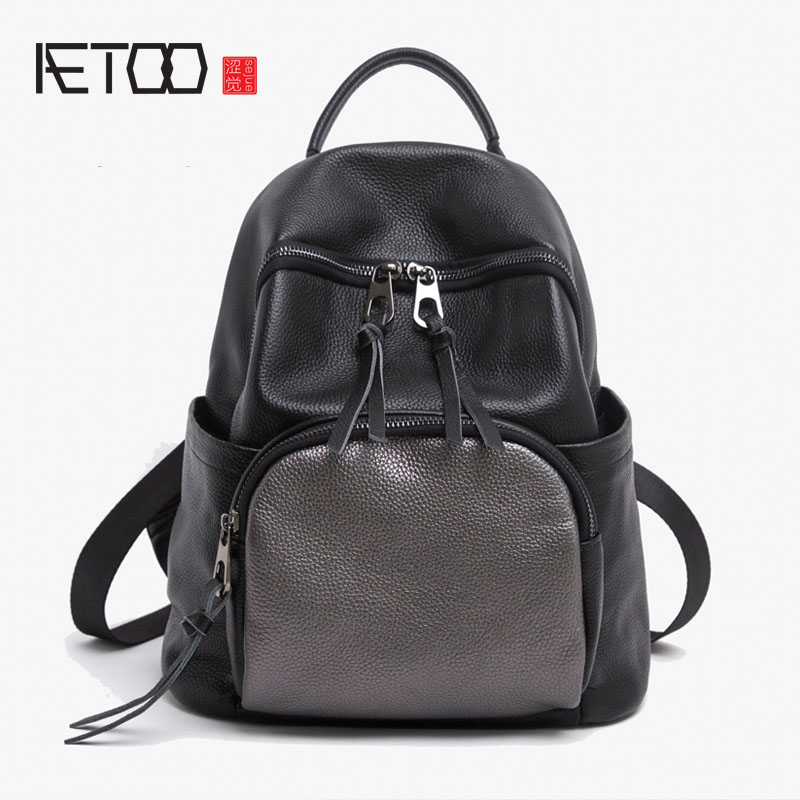 AETOO Backpack female shoulder bag female leather 2017 new Korean version of the first layer of leather simple fashion wild shou screening and antibiotic susceptibility of cns from bovine mastitis