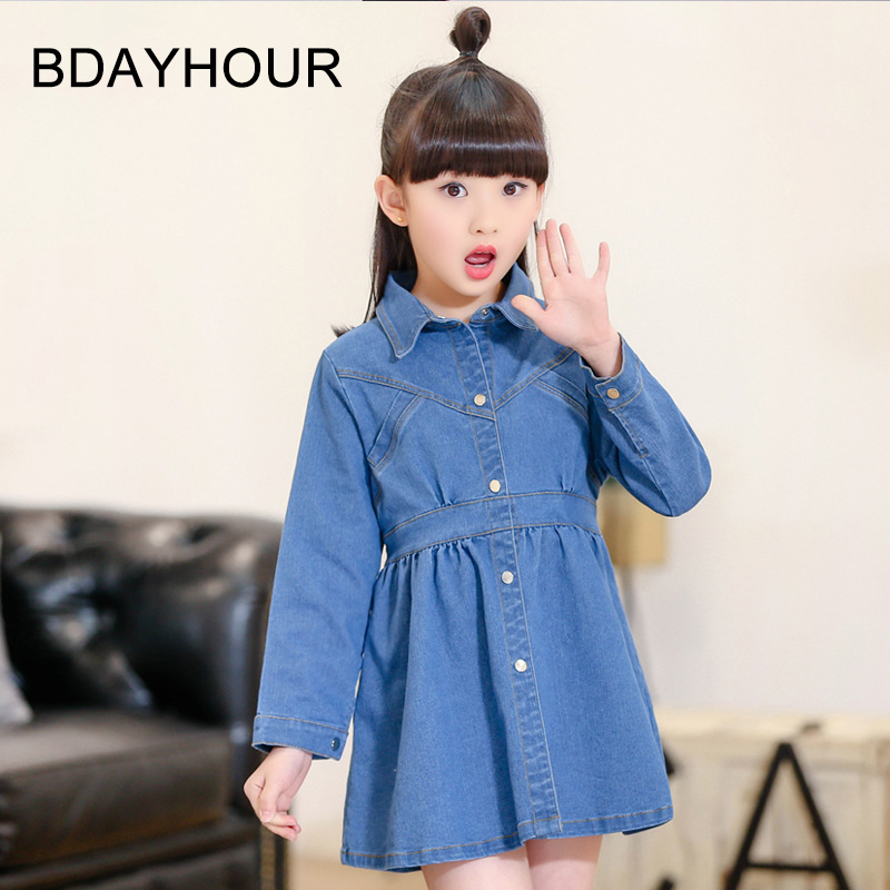 ФОТО 2017Spring New Children'S Wear Cotton Long Sleeves Lapel Single-Breasted Korean Girls Solid Color Cowboy Knee-Length A-LineDress