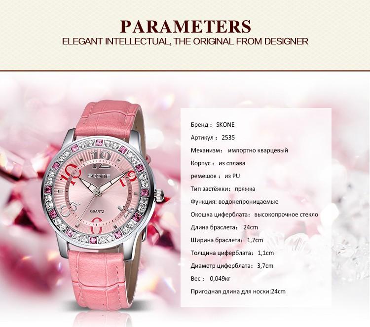 women's watch (4)
