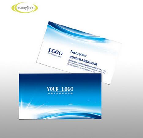 Cheaper China wholesale custom paper embossed business cards