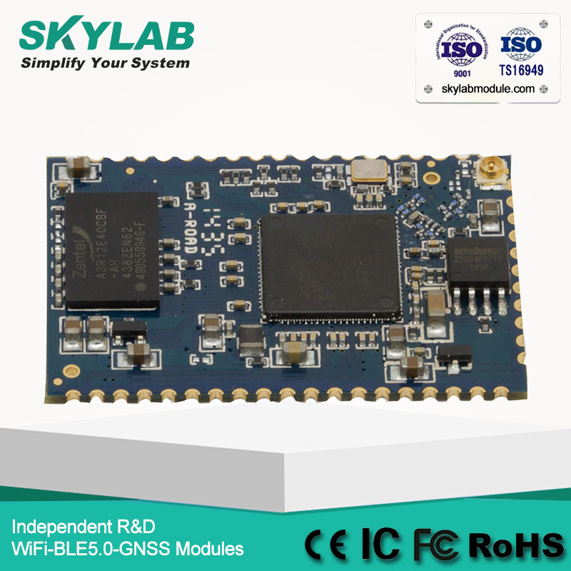 SKYLAB SKW72 AR9331 Chip WiFi AP/Router Module Support AP/Client/Repeater modes