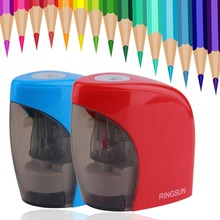 Sturdy ABS Construction Simple Quick Easy Automatic Blue/Red Electric Battery Pencil Sharpener For Office School Use