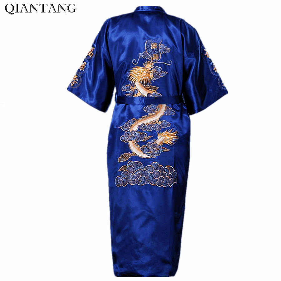Blue Chinese Men's Embroidery Robe Kimono Gown Nightgown Satin Sleepwear Bathrobe Hombre Pijama S M L XL XXL XXXL S0009