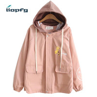 2018 New Women S Jackets Ladies Spring Autumn Long Sleeve Jackets Casual Women Hooded Loose Coat