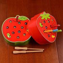 Червячки в сундучке в клубники и яблоко Монтессори для детей детские развивающие игрушки стул дизайнерский набор инструментов деревянные ...