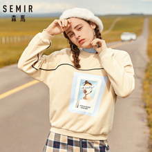 SEMIR Women Fleece-Lined Portrait Sweatshirt Women's Pullover Sweatshirt Crewneck Sweatshirt with Ribbed Cuff and Hem for Winter(China)