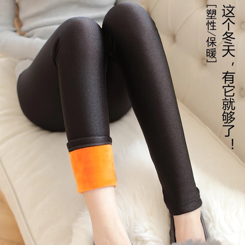 Winter Pregnant Women Clothes Plus Velvet Thickening  With Velvet luster Leggings Pants Thickened Maternity High Waist Warm