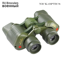 Buy online Russian 7X35 military Binoculars Powerful Lll night vision Professional Telescope Hd binocular long range No infrared Hunting