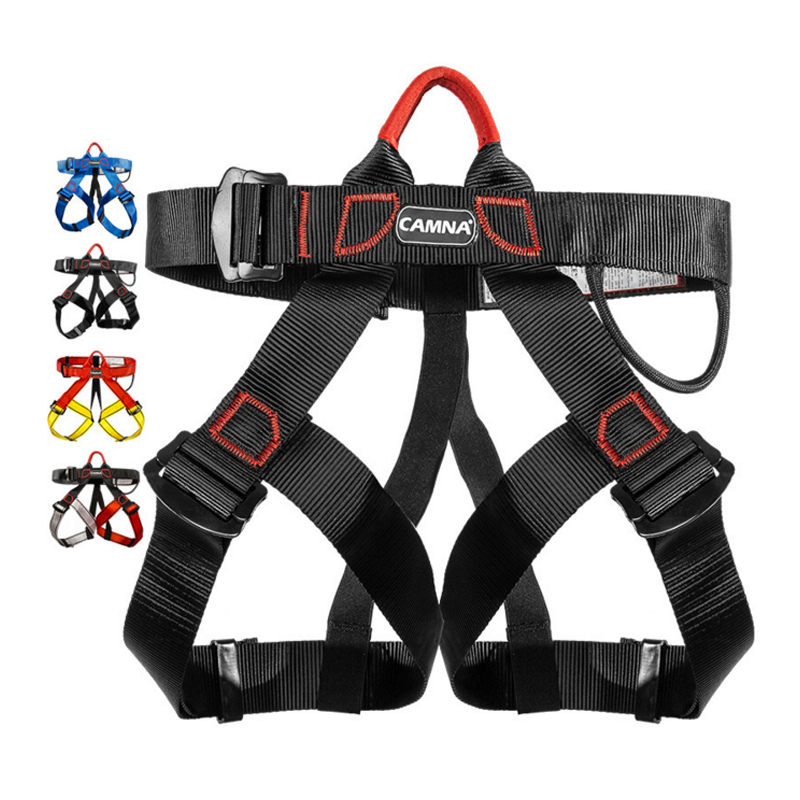 H247 Outdoor Mountaineering Fire Rescue Seated Downhill Seat Belt Half Body High-altitude Safety Belt Insurance Belt