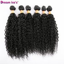 synthetic afro kinky curly hair weave bundles extensions natural black hair weaving bulk 6 pieces one pack for blac(China)