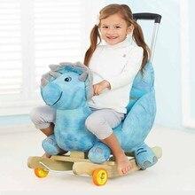 Детская коляска плюшевая лошадка игрушка кресло-качалка детская вышибала детские качели сиденье на открытом воздухе девочка бампер малыш ездить на игрушке качалка коляска игрушка
