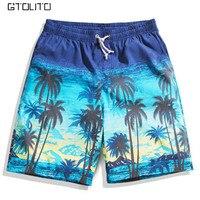 Shorts For Swimwear Swimsuit Men's Beach Shorts Swimwear Sea Shorts Pants Boys Sexy Gay Swimwear Pant Male Trunks Sea QK-K5068