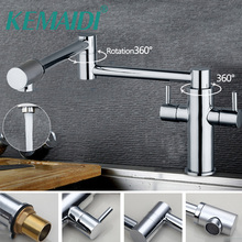 KEMAIDI Kitchen Mixer Polished Chrome Kitchen Faucet With Two Spouts & Handheld Shower Kitchen Faucet Water Taps
