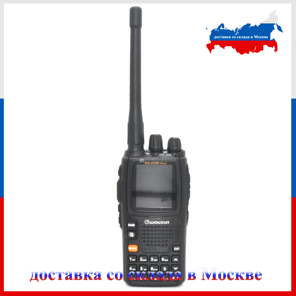 Wouxun KG UV9DPlus Walkie Talkie UHF/VHF Multi Band Receive 76 180/230 250/350 512/700 985MHz FM Multi frequency transceiver