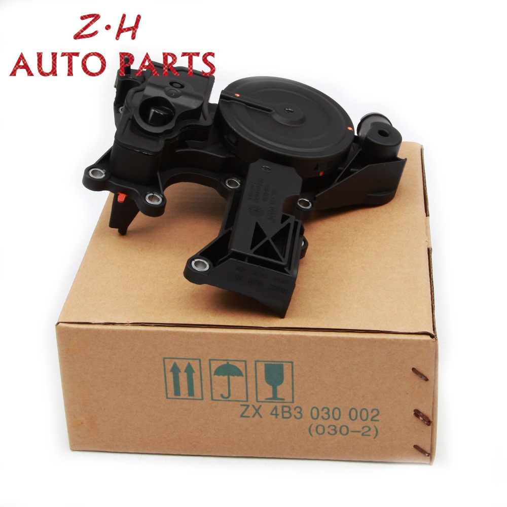 New Black Oil Séparateur Soupape PCV L'assemblée 06 H 103 495 Un Pour Audi A4 Q5 TT VW Golf Jetta siège Skoda 2.0TSI 06H103495A 06H103495