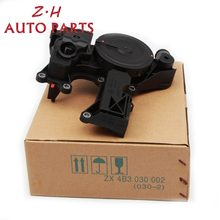 New Black Oil Separator PCV Valve Assembly 06H 103 495 A For Audi A4 Q5 TT VW Golf Jetta Seat Skoda 2.0TSI 06H103495A 06H103495(China)