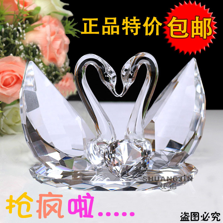 A Real Wedding Gifts Decoration Practical Creative Home