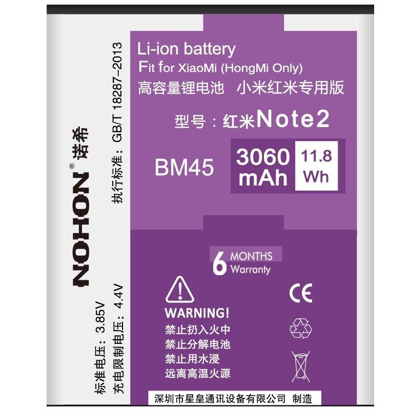 2017 горячая Оригинальные nohon аккумулятор батарея bm45 для xiaomi redmi note 2 Bateria батареи Запасная Литиевая батарейка red rice hongmi note2 3060 мАч акамулятор высокая емкость батарейки
