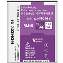 Original NOHON Battery BM45 For Xiaomi RedMi Hongmi Note2 Red Rice Note 2 3060mAh High Capacity Replacement Batteries