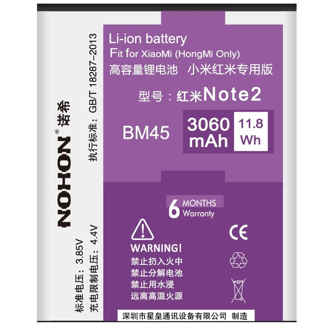 Original NOHON Battery BM45 For Xiaomi RedMi Hongmi Note2 Red Rice Note 2 3060mAh High Capacity Replacement Batteries