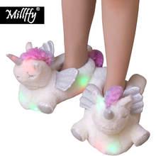 Millffy Women's Light Up Slippers Plush Footwarmer Slipper Glow in The Dark led Plush fluffy Slippers Girl's Home Shoes недорого