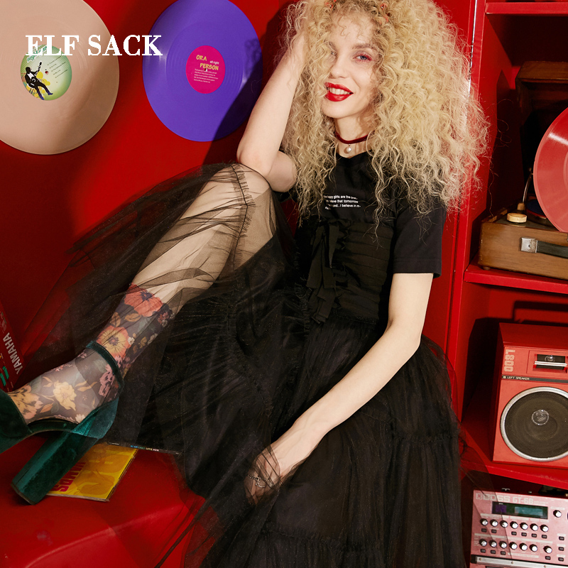 ELFSACK 2019 New Women 2 Pieces Sets Elegant Dress Cotton Letter Print O-Neck T-shirt And Mid-Calf Sexy Lace Women Dresses