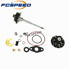 Buy turbo repair kit for mercedes and get free shipping on