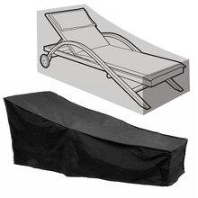 Poliéster preto cadeira de estar capa poeira impermeável ao ar livre jardim pátio casa mobiliário cadeiras praia saco proteção ac028