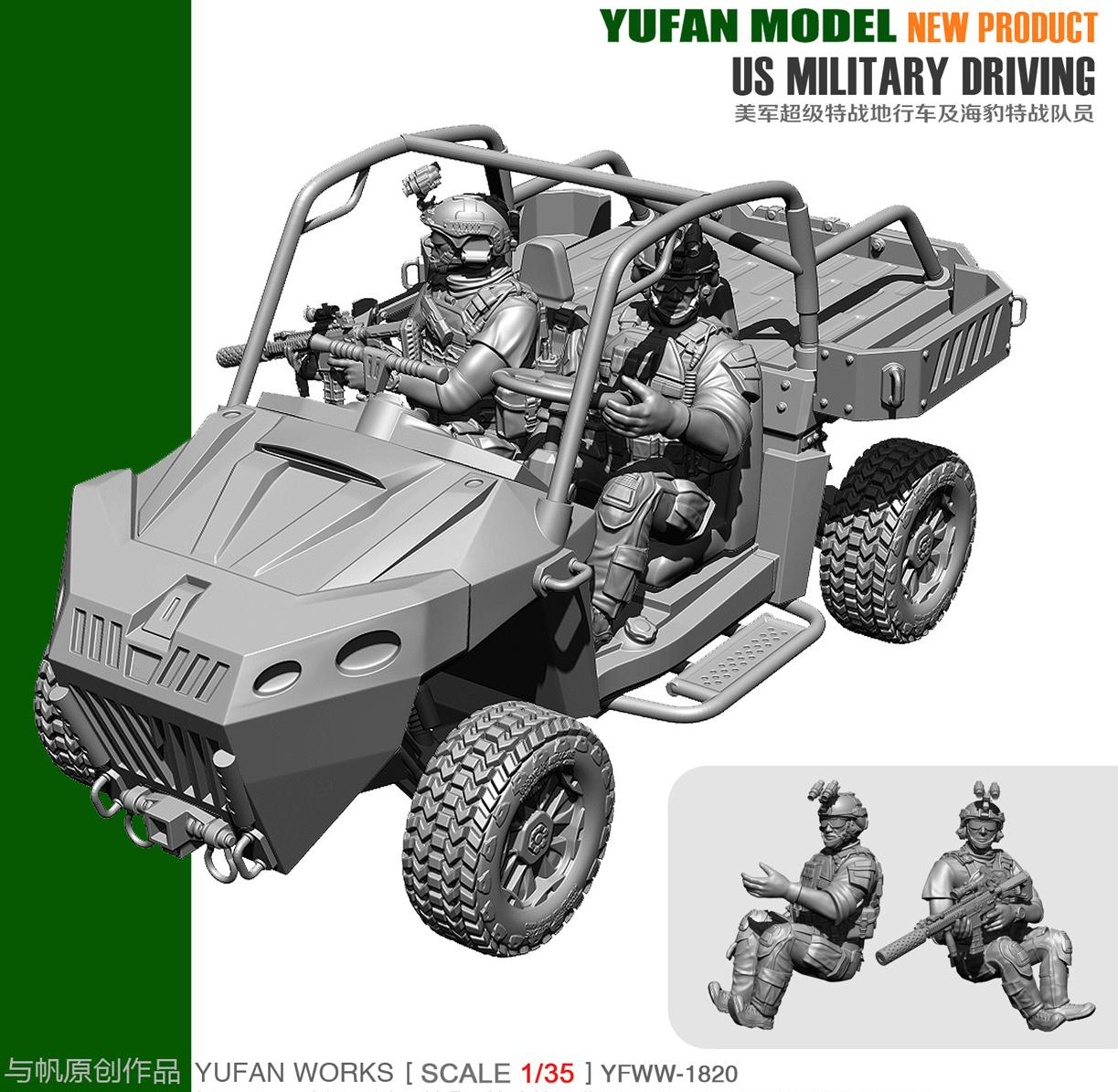 Yufan Model 1/35 Model Kit Us Terrain Vehicle And Driver YFWW35-1820